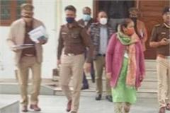 members of national commission for women reached gang rape victim s house