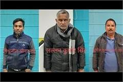 up stf busts gang for creating fake seat three arrested