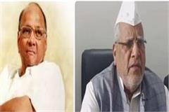 upa chairman of strong political leader sharad pawar siraj henna