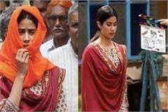farmers again stop shooting for  jahnavi kapoor  film