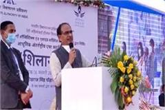 cm shivraj to honor indore police for catching big consignment of drugs