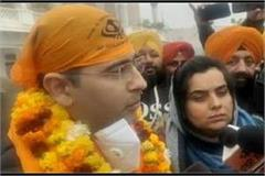 raghav chadha was at sri darbar sahib