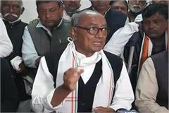 digvijay said  arnab was celebrating the martyrdom of the soldiers