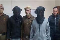 haryana police s big success two accused including 25000 prize crooks arrested