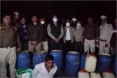 major action of madhya pradesh police illegal liquor caught