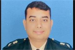 martyr lieutenant colonel cremated