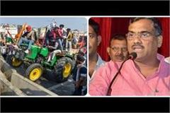yogi s minister who do not know the meaning of republic day join tractor rally