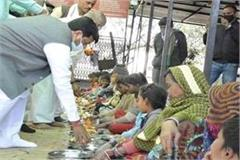 minister kushwah singh met with leprosy patients in indore