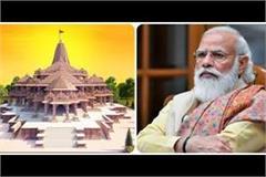 lankesh bhakt mandal  wrote a letter to modi ravana s statue in ram temple