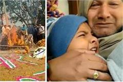 martyr deepak was cremated in rewari