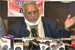 vhp will run special campaign across the country 11 crore families ramatva