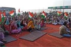 khaps from haryana will travel to delhi on 24 january itself