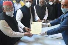 sp candidates rajendra chaudhary nominated for the legislative council elections