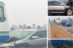 fog havoc one and a half dozen vehicles collided on aligarh agra expressway