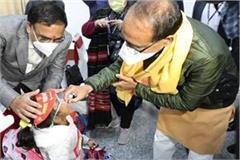 cm shivraj start pulse polio campaign on sunday in mp