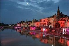 ram lala s city will be clean and beautiful like indore