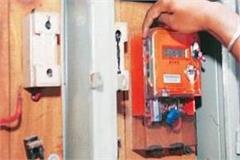 12 lakh smart meters installed without uat consumer council