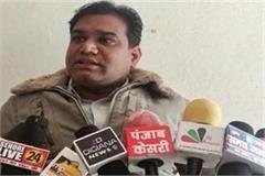 fraud in the name of hiring an ngo in nasrullaganj