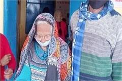 110 year old woman also voted in bilaspur