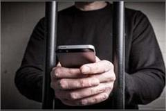 2 mobile phones recovered from jail case registered