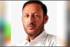 haryana news pradeep chaudhary assembly membership canceled