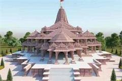 ram temple gorakhnath temple donated 1 crore 1 lakh in presence of cm yogi