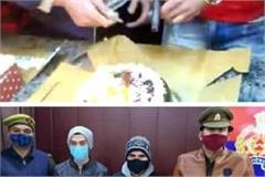 up cutting birthday cake from tampanche was costly police arrested