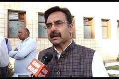 harwinder said congress and gurnam chadhuni s face exposed