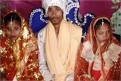 chandu married two girls in the same pavilion