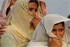up canceled widow pension of 308 ineligible some have died