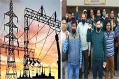 power workers will work on 3 february to protest against privatization