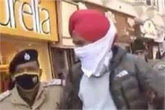 3 punjabi arrested in shimla