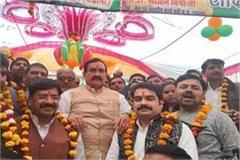 suspension of tehsildar in violation of protocol