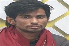 pakistani intruder arrested