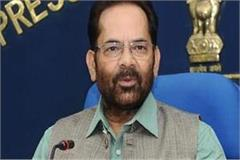 employer exchange of artisans of the country is proving hunar haat naqvi
