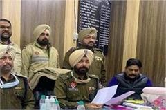 25 crore drugs recovered