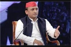 bjp s new agricultural law will eliminate poor farmers and a lot akhilesh