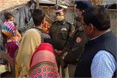 badaun gang rape case the then sho and light charge fell on charges