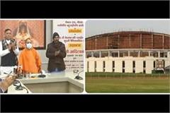 cm yogi inaugurates newly constructed indoor stadium in noida