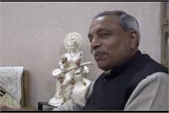 vishw hindu parishad criticized mamata banerjee