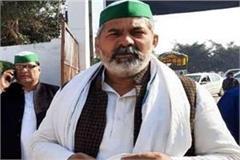 fir lodged against ghakipur police station against rakesh tikait