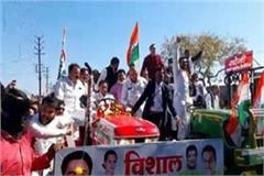 kamal nath s tractor rally against agricultural laws
