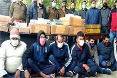 10 accused arrested with goods worth 3 crores