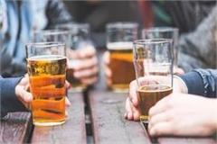 yogi government s big decision  if you keep more liquor than