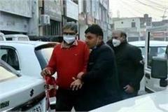 vigilance arrested the famous doctor of civil hospital