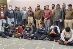 14 arrested in village secretary exam paper leak case