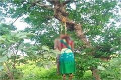 dead body of young man and teenager found hanging from tree