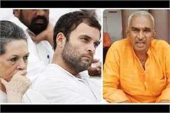 bjp mla tells sonia rahul responsible for violence