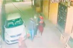 theft in a bakery shop