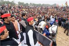 tractor rally akhilesh yadav gave a big statement